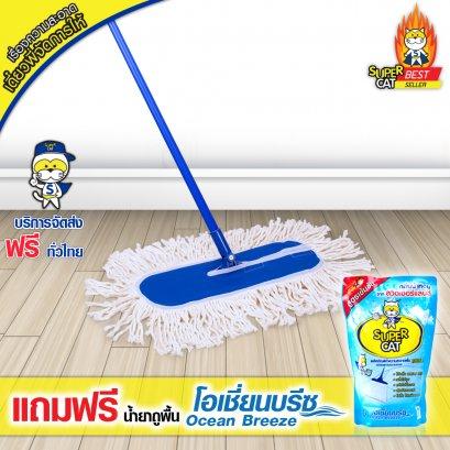 "Dust Mop 18"" (White)"