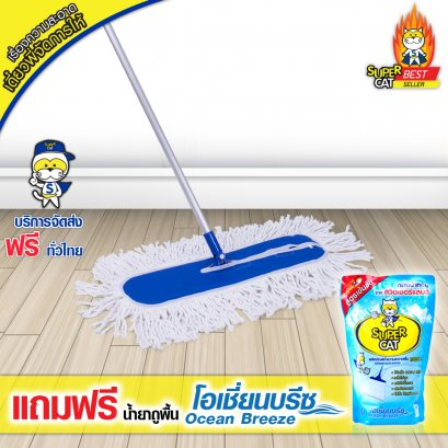 "Dust Mop 24"" (White)"