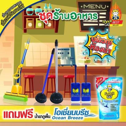 """[SET ร้านอาหาร] แปรงล้างสุขภัณท์ รุ่นซอกแซก (แพ็คคู่) + ที่ปั๊มชักโครก (แพ็คคู่) + ม็อบฟองน้ำ PVA MOP รุ่นแมวยืน SUPERCAT"""""""
