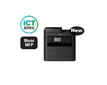 MF266DN : Canon Multifunction Printers