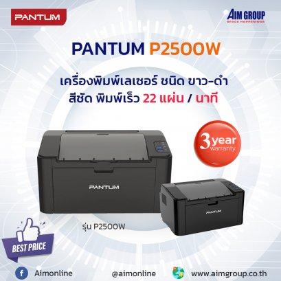 เครื่องปริ้นเตอร์เลเซอร์ PANTUM P2500W