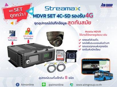 MDVR Set 4 Camera  ชุดกล้อง Mobile MDVR