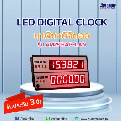 LED DIGITAL CLOCK Model: AM2513AP-LAN