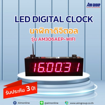 LED DIGITAL CLOCK Model: AM306AEP-WIFI