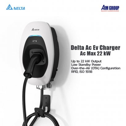 DELTA EV Charger : AC Max 22 kW