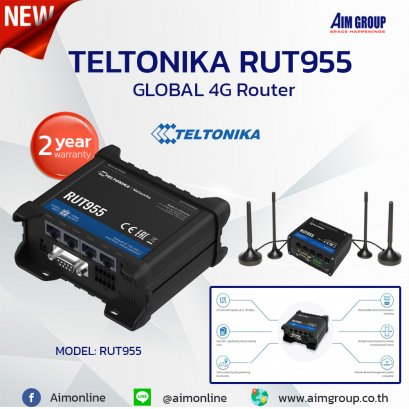 TELTONIKA RUT955 GLOBAL 4G Router  เราท์เตอร์ 2 ซิม