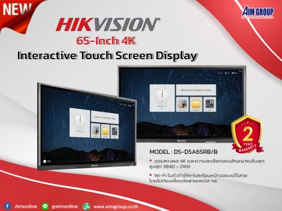 """DS-D5A65RB/B 65"""" 4K Interactive Touch Screen Display"""