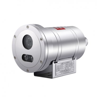 Explosion proof IR separating type camera