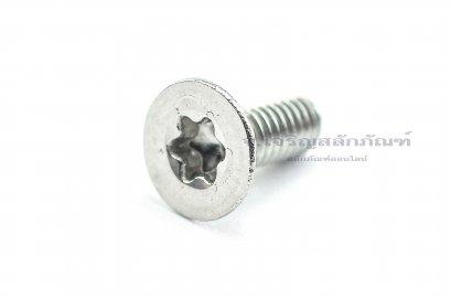 น็อตหัวทอร์ค-หัวดาวเตเปอร์สแตนเลส (Torx, Taper Head Screw) M4x10