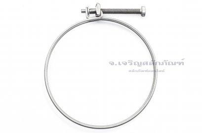 เข็มขัดรัดท่อแบบเส้นลวด สแตนเลส 113-120 mm
