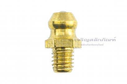 หัวอัดจารบีทองเหลืองแบบตรง ขนาด M5x0.8
