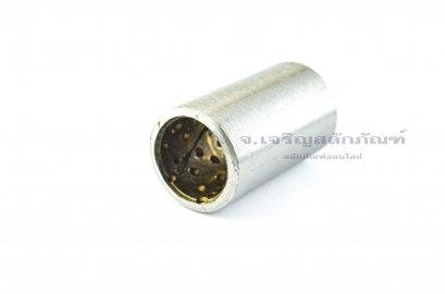 บูชเหล็ก-บูชเพลา รูใน 25 mm (25x33x58) (บูชรับแรงหนัก-ไม่ผ่า)