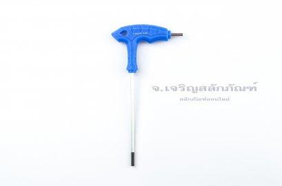 ประแจแอล-ประแจหกเหลี่ยมตัวแอล KING TONY 3x95 (116503M)
