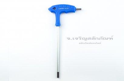 ประแจแอล-ประแจหกเหลี่ยมตัวแอล KING TONY 5x150 (116505M)
