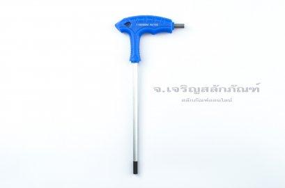 ประแจแอล-ประแจหกเหลี่ยมตัวแอล KING TONY 6x150 (116506M)