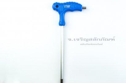ประแจแอล-ประแจหกเหลี่ยมตัวแอล KING TONY 8x200 (116508M)