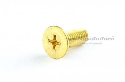 น็อตทองเหลืองหัวเตเปอร์แฉก M10x25