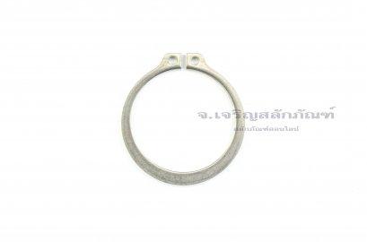 แหวนล็อคนอก แหวนล็อคเพลา สแตนเลส 37 mm (เบอร์ 37)