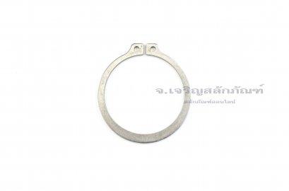 แหวนล็อคนอก แหวนล็อคเพลา สแตนเลส 46 mm (เบอร์ 46)