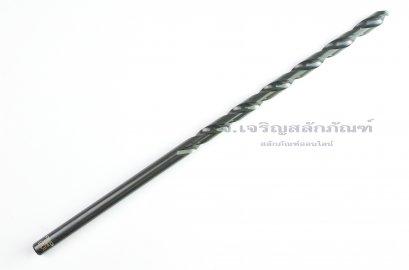 ดอกสว่านยาวพิเศษ HSS 10 mm ยาว 12 นิ้ว (10.0x150x300) KOBELCO