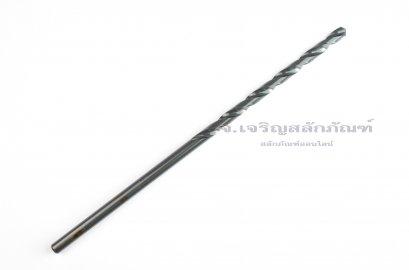 ดอกสว่านยาวพิเศษ HSS 8 mm ยาว 10 นิ้ว (8.0x130x250) KOBELCO