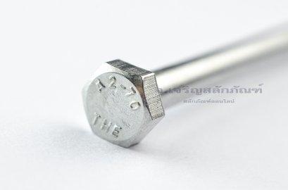 น็อตหัวเหลี่ยมสแตนเลส Stainless Steel Hex Bolt M6x130 เกลียวไม่ตลอด