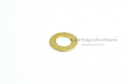 แหวนอีแปะ M6 ทองเหลือง (6.3-12-0.65)