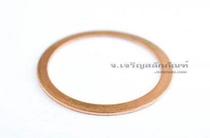 แหวนทองแดง-แหวนน้ำมัน 41.9 mm