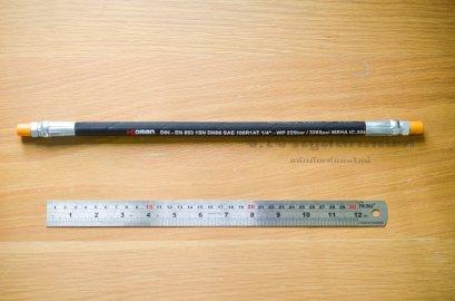"""สายอ่อนอัดจารบีอย่างดี เส้นหนา KOMAN เกาหลี เกลียวนอก 1/8 BSPT ความยาว 15"""" (38 เซ็นติเมตร)"""