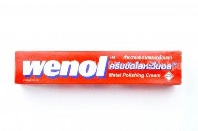 ครีมขัดโลหะ Wenol ทำความสะอาดและเคลือบเงา 100g