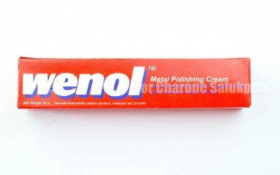 ครีมขัดโลหะ Wenol ทำความสะอาดและเคลือบเงา 50g