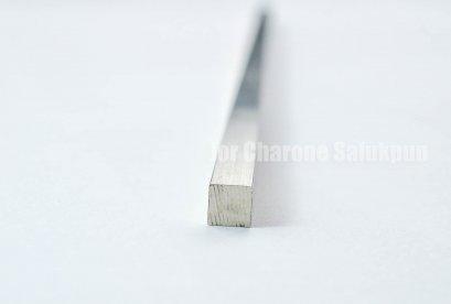 ลิ่มแท่งสแตนเลส/สแตนเลสแท่งสี่เหลี่ยมตัน 8x8x300 mm
