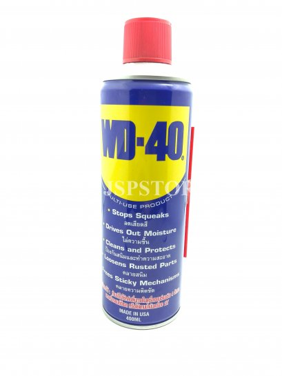 น้ำมันเอนกประสงค์ WD-40