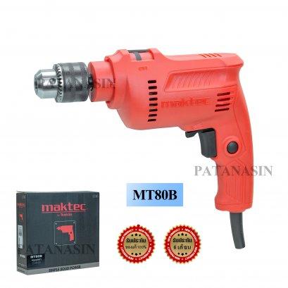 สว่านกระแทกไฟฟ้า 500W Maktec MT80B