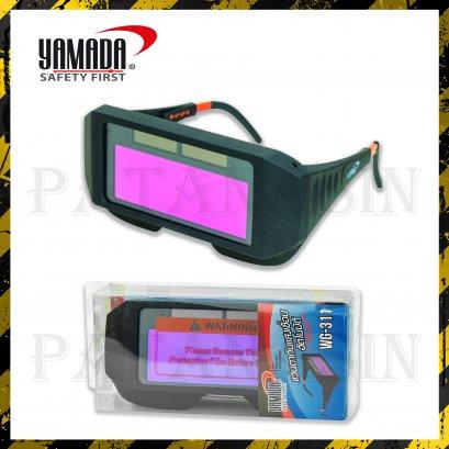 แว่นตาเชื่อม ปรับแสงอัตโนมัติ YAMADA