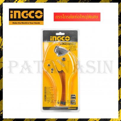 กรรไกรตัดท่อ PVC 42 mm ING-CO