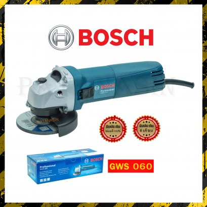 เครื่องเจียร์เหล็ก 4 นิ้ว BOSCH GWS-060