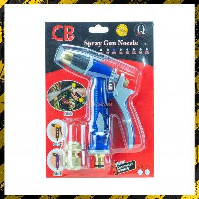 ปืนฉีดน้ำ CB (SPRAY GUN NOZZLE 2 in 1)