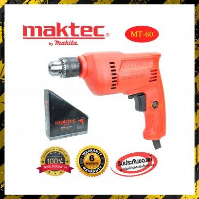 """สว่านไฟฟ้า 3/8"""" MAKTEC , MT60"""