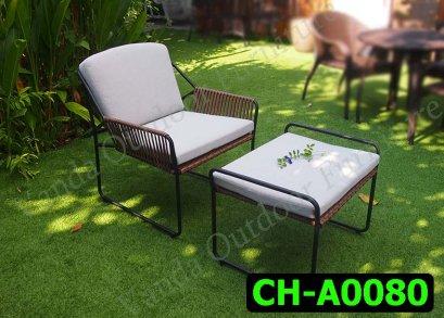 เก้าอี้ หวายเทียม รหัสสินค้า CH-A0080