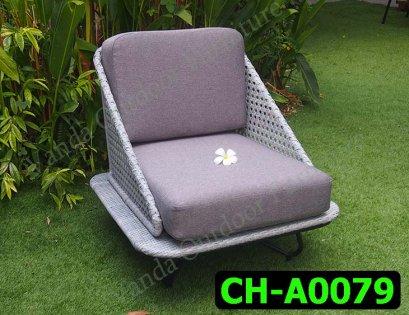 เก้าอี้ หวายเทียม รหัสสินค้า CH-A0079