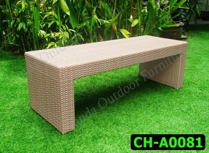 Rattan Chair Product code CH-A0081