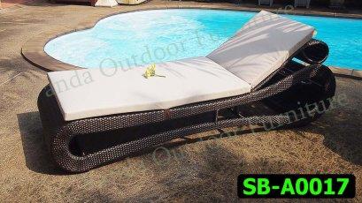 เตียงสระน้ำ/เตียงนอน หวายเทียม รหัสสินค้า SB-A0017