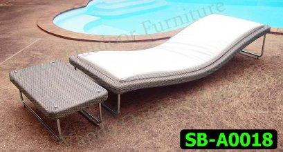เตียงสระน้ำ/เตียงนอน หวายเทียม รหัสสินค้า SB-A0018
