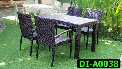 ชุดอาหาร/ชุดกาแฟ หวายเทียม รหัสสินค้า DI-A0038