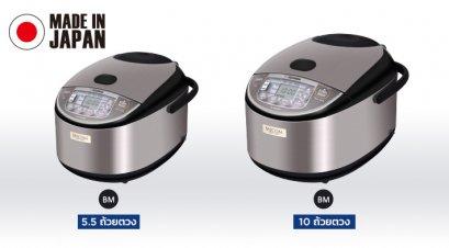 Zojirushi หม้อหุงข้าวไฟฟ้าไมโครคอมพิวเตอร์ รุ่น NL-GAQ10T