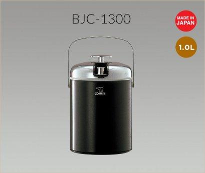 "Ice Pail With Ice Tongs""กระติกน้ำแข็ง""BJC-1300"