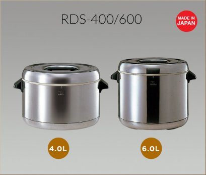 "Thermal Rice Warmer  ""หม้อข้าวเก็บอุณหภูมิ"" RDS-400"