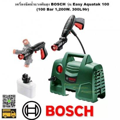 เครื่องฉีดน้ำแรงดันสูง BOSCH รุ่น Easy Aquatak 100 (100 Bar 1,200W. 300L/Hr)
