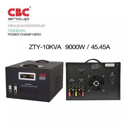 เครื่องปรับแรงดันไฟฟ้าอัตโนมัติ หม้อเพิ่มไฟอัตโนมัติ (STAILIZER) CBC รุ่น10KVA 9000W